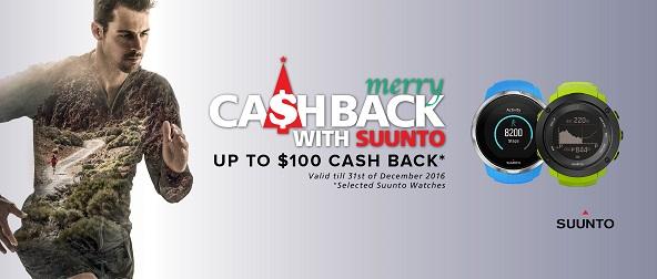 Suunto Christmas Cash back offer